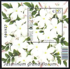 Cyprus Stamps SG 1278 MS 2013 Aromatic Flowers Jasmine - Mini sheet MINT