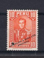 PERU 10c oranje MNH** SPECIMEN 1934