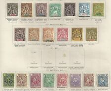 French Guinea collection of 32 CLASSIC stamps  HIGH VALUE!