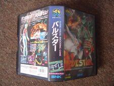 > PULSTAR SHOOT SNK NEO GEO GENUINE ORIGINAL AES JAPAN IMPORT COMPLETE IN BOX! <