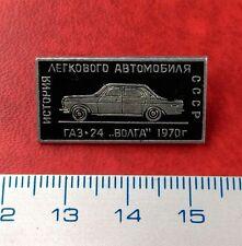 Pin Badge USSR RUSSIA History of Cars. GAZ-24 VOLGA . 1970. Vintage.