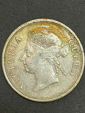 More details for 1898 straits settlements queen victoria 50 cents km#13 xf40 extremely fine