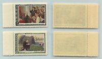Russia USSR, 1950 SC 1537-1538 MNH. f6901