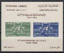 Libanon Lebanon 1956 ** Bl.15 UNO Vereinte Nationen United Nations