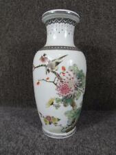*RARE*VINTAGE signed CHINESE BAULSTER REPUBLIC VASE with SCRIPT, EGG SHELL WHITE