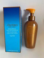 New! Shiseido Brilliant Bronze Quick Self-Tanning Gel for Face & Body 150ml