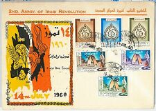 63063 - IRAQ - POSTAL HISTORY - FDC COVER    - 1960  REVOLUTION