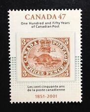 Canada #1900 MNH, Canada Post - 150 Years Stamp 2001
