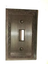 Vintage Art Deco Ribbed Bakelite Toggle Leviton Cover Plates brown