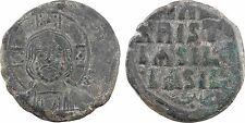 Basile II, Constantin, VIII ou XIe s., follis anonyme au Christ de face - 10