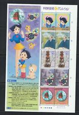 Japan stamps 2004 SC#2879 Science,Techgy & Animation No.3 Melmo & baby mint, NH