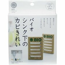 Under Sink Mold and Mildew Prevention 4months (x 2 pces) 2 boxes from Japan