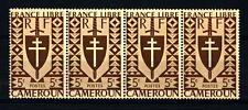 CAMEROUN - CAMERUN - 1941 - Serie Londra