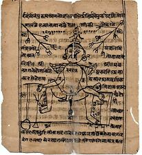 INDIAN INDIA YANTRA /MANTRA/ TANTRA MANUSCRIPT IN SANSKRIT / NATIVE 10 pages