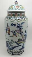 Antique Chinese Ching Qing Dynasty Porcelain Vase Jar w/ Lid, Marked (RF-FR14)
