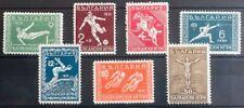 Bulgaria. MH *Yv 224/30. 1931. Serie completa. MAGNIFICA. Yvert 2011: 182 Euros