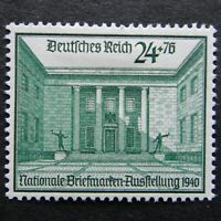 Germany Nazi 1940 Stamp MINT Hall of Honor at Chancellery Berlin WWII Third Reic
