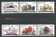Bulgarie 1995 minéraux Yvert n° 3635 à 3640 neuf ** 1er choix