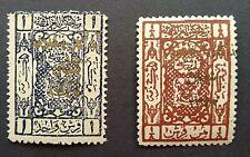 🟩SAUDI ARABIA - HEJAZ -1922 ISSUE with 1925 GOLD OVERPRINT -1 & ⅛Pia -MINT N.H.