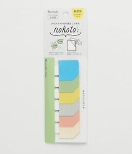Kanmido Sticky note nokoto NK-1101AZ Pop Natural Tab Type 2 Pieces