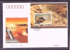 China 2002-21M Hukou Waterfall of Yellow River MS on FDCc黄河壶口瀑布