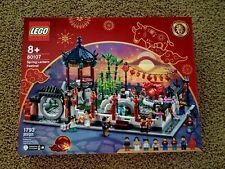 LEGO 80107 Chinese New Year Spring Lantern Festival Set New