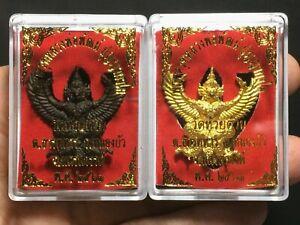 2pcs GARUDA Talisman LP Pat Wat Huay Duan Dagger b.e.2563Thai Amulet