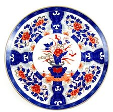 """Eiwa Kinsei Decorative 10 3/8"""" Wide Collectors Plate Blue Floral Made In Japan"""