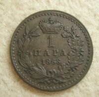 SERBIA Yugoslavia 1 para 1868 good XF - about UNC KM 1.2 Wrong Spelling SCARCE