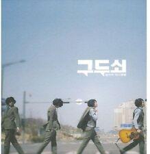 Kim Geo Ji - Miser [New CD] Extended Play