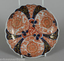 Very Fine Japanese Imari Porcelain Bowl Flower Mark possibly Fukagawa 6 1/2""
