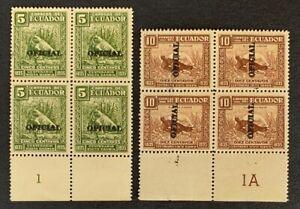 ECUADOR 1936 OFFICIAL Overprint On 1935 Stamps Rare Plate Block 5 MNHOG XF B1/77