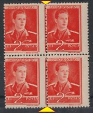 "1 BLOCK WITH 4 STAMP WITH ERROR (WRONG PERFOR) ROMANIA 1945 ""KING MICHAEL"" MNH"