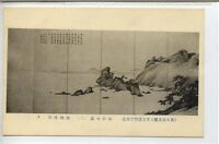 (La025-364) Panel Card, Tokyo Art Exhibition Screen, Japan E20C Unused VG