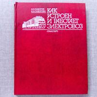 Electric Locomotive Engine Loco Design Railway Rail Railroad Train Russian Book