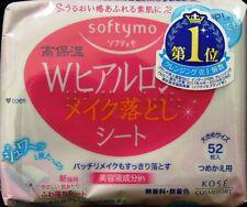 Kose Softymo Hyaluronic Cleansing Makeup Removing Sheet Refill 52 Sheets Japan