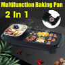 2 In 1 Multifunction Non-Stick Electric Hot Pot BBQ Grill Frying Cook Baking Pan