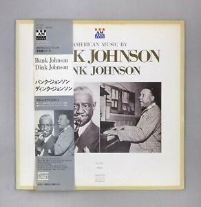 "American Music By Bunk Johnson & Dink Johnson - Japanese 12"" Vinyl LP - VC-7025"