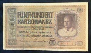 Banknote Occupied Ukraine 500 karbovanets 1942 5•743177