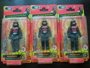 lot 3 figures is a fighter named Henrik Rasmussen from the Marauder squad.Russia