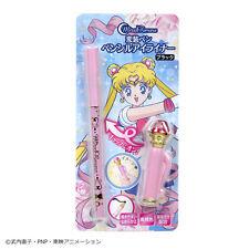 Sailor moon jupe crayon yeux Camouflage remplisseur miracle romance