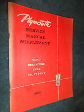 1959 PLYMOUTH SHOP MANUAL / ORIGINAL SUPPLEMENT BOOK TO THE 1958 SERVICE BOOK