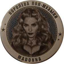 Russia 10 rubles 2014 Madonna (entertainer). Legends of world music!