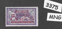#3375  1.25M Flugpost  MNG stamp ScC22 1922 Memel Lithuania Prussia Germany WWI