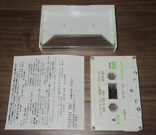Brian May QUEEN Japan PROMO ONLY CASSETTE TAPE official 1992 Back To The Light