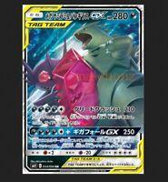 Pokemon card SM11 054/094 Mega Sableye & Tyranitar GX RR Miracle Twins Japanese