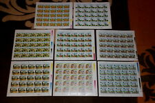"8 FULL SHEETS DIFFERENT / ROMANIA 1986 ""DISNEY"" MNH - VERY RARE"