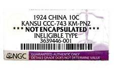 China 1924 Kansu Pattern 10 Cash CCC-743 KM-Pn2 in AU+/UNC NGC