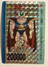 Dragon Ball Z PP Card Prism 636