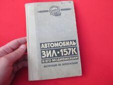 RUSSIAN USSR Car Truck ZIL-157 Auto Guide Manual
